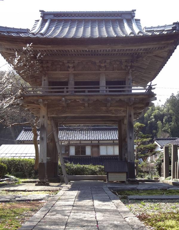 koshoji-gate